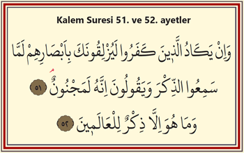 Nazar Duası Arapça
