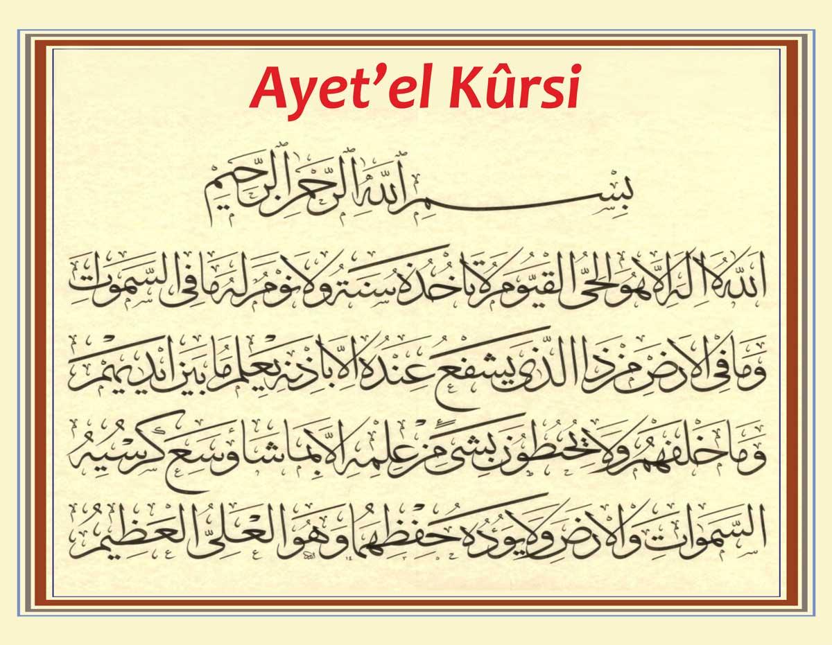 Ayetel Kursi Ayetel Kursi Arapca Turkce Okunusu Ve Anlami